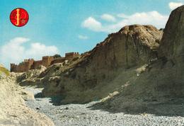 MAROC - TAROUDANT - Rempart Sidi Hadj Mohamed Ben Abdullah - CPM écrite En 1973 - Très Bon état - 2 Scans - Morocco