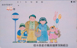 Télécarte Japon / 110-011 - Jeu D'enfant BALLON ** ONE PUNCH ** - Balloon Japan Phonecard - 160 - Spelletjes