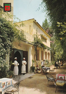 MAROC - TAROUDANT - Hôtel Salam - Porte D'entrée - CPM écrite  -  Bon état - 2 Scans - Morocco