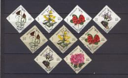 Bhutan 1967 Flowers USED (R0362) - Bhutan