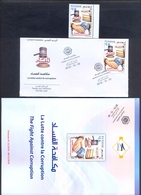 Tunisia/Tunisie 2018 - Stamp + FDC + Flyer - The Fight Against Corruption - MNH** Excellent Quality - Tunisia