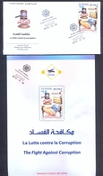 Tunisia/Tunisie 2018 - FDC + Flyer - The Fight Against Corruption - MNH** Excellent Quality - Tunisia