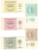 Russia Navy 1989 Set Lot 5 UNC Banknotes (Uniface) - Russia