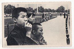 CHINE   Jeunes Chinois - Chine