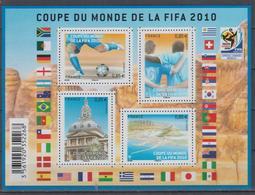 FRANCE 2010 FOOTBALL WORLD CUP S/SHEET - Fußball-Weltmeisterschaft