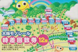 Carte Prépayée Japon - Jeu D'enfant - Ballon Avion Train Chat Singe Lapin - Balloon Japan Prepaid Monorail Card - 173 - Jeux