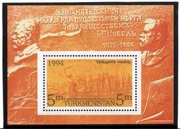 Turkmenistan.1994 Nobel & Brothers Company.  S/S:  5m - Turkménistan
