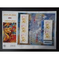 FDC Grand Format - Bloc Nouvel An Chinois 2012, Année Du Dragon - Oblit 6/1/2012 - FDC