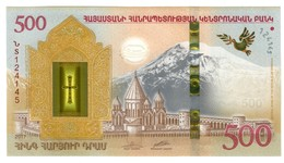 Armenia 500 Drams 2017 UNC - Armenia