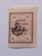 IRAN  1906   LOT# 8 - Iran