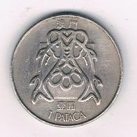 1 PATACA  1982  MACAU /8559/ - Macao