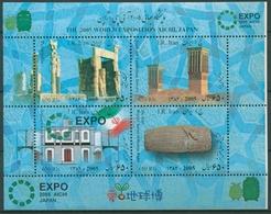 Iran 2005 EXPO 2004, Architektur Block 42 Postfrisch (C6593) - Iran