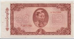 BURMA P. 54 10 K 1965 AUNC - Myanmar