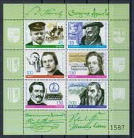 Deutschland WVD Bl. 'Ber. Sachsen' / Germany M/s 'Agricola, May, Horch, Brandt, Schumann, Hartmann & Lotter' **/MNH 2006 - Persönlichkeiten