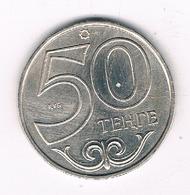 50 TENGE 2007 KAZACHSTAN /8569/ - Kazakhstan