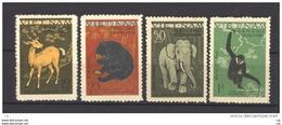 Viêt-Nam  -  Du Nord  -  1961  :  Yv  216-19  (*)   émis Sans Gomme  ,   Animal - Viêt-Nam