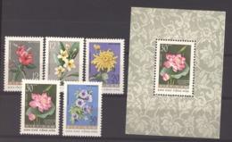Viêt-Nam  -  Nord  :  Yv  267-71  +  Bloc 7  (*)   Fleur - Flower - Viêt-Nam