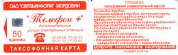 Phonecard   Russia. Saransk 50 Units - Russia