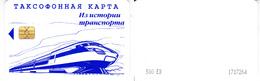 Phonecard   Russia. Ussuriisk  500 Units - Russia
