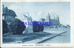 104827 URUGUAY MONTEVIDEO BALNEARIO CARRASCO POSTAL POSTCARD - Uruguay