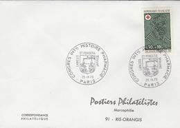 """LSC 1973 - Cachet """"Congrès International Histoire Pharmacie"""" Sur YT 1735 - Marcophilie (Lettres)"""