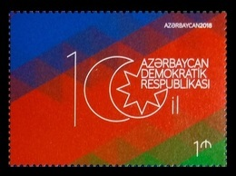 Azerbaïjan 2018 Mih. 1376 Azerbaijan Democratic Republic. State Flag MNH ** - Azerbaïjan