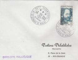 """LSC 1967 - ST LEONARD DE NOBLAT - Cachet """"65èm Ostensions"""" Sur YT 1511 - Marcophilie (Lettres)"""