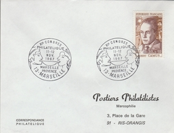 """LSC 1967 - MARSEILLE - Cachet  """"Congrès Philatélique"""" Sur YT 1514 - Marcophilie (Lettres)"""