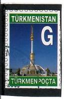 Turkmenistan.Definitive (Buildings)2003. 1v: G - Imperf, Self/adh Michel # 183 - Turkménistan