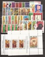 Suriname Republiek 1975+1976 Year - Complete - MNH/**/Postfrisch - Surinam