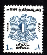 Egypt,1975- Coat Of Arms By 1M. MintNH. - Unused Stamps