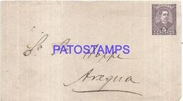 104859 PARAGUAY COVER DAMAGED POSTAL STATIONERY NO POSTCARD - Paraguay