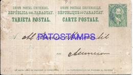 104861 PARAGUAY CIRCULATED TO ASUNCION YEAR 1913 POSTAL STATIONERY NO POSTCARD - Paraguay