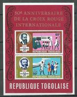 Togo Bloc-feuillet YT N°40 Croix-Rouge Internationale Neuf ** - Togo (1960-...)