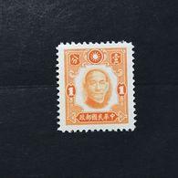 ◆◆◆CHINA  1941  Dr. Sun Yat-Sen  1C   NEW  1618 - Chine