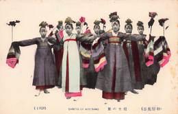 CPA DANCING OF KEE-SANS - Corée Du Sud