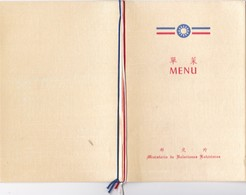 MENU MINISTERIO DE RELACIONES EXTERIORES. EN HONOR DEL EMBAJADOR REP DOMINICANA ADOLFO R CAMARENA, CHINA AÑO 1979- BLEUP - Menus