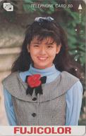 Télécarte Japon / 110-38252 - FEMME - YOKO MINAMINO ** NANNO ** - Woman Actress Girl Japan Phonecard - FRAU TK - 3737 - Kino
