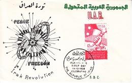 U.A.R.  FDC  1958 - Syrie