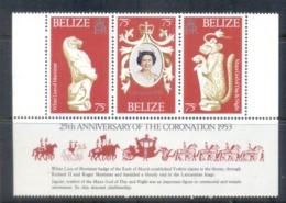 Belize 1978 QEII Coronation 25th Anniversary Str3 MUH - Belize (1973-...)