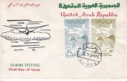 U.A.R.    1959   AERO  GLIDING  FESTIVAL - Airplanes
