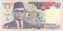 Indonesia 10.000 Rupiah 1992 (1994) Pick 131c Ref 4 - Indonesia
