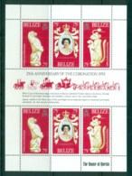 Belize 1978 QEII Coronation, 25th Anniversary , Royalty MS MUH - Belize (1973-...)
