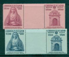 Ecuador 1958 Miracle Of San Gabriel College Gutter Pairs MUH Lot35833 - Ecuador