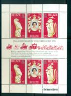 Belize 1978 QEII Coronation Anniv MS MUH Lot55243 - Belize (1973-...)