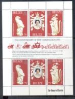 Belize 1978 QEII Coronation 25th Anniversary MS MUH - Belize (1973-...)