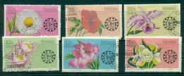 Panama 1985 Flowers (30c Short Corner) CTO Lot31790 - Panama
