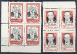 Uruguay 1969 Former Presidents,  Blk4 MUH - Uruguay