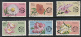 Panama 1965 Chamber Of Commerce Flowers CTO - Panama