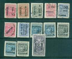 Ecuador 1950-53 Assorted Opt, Surch FU Lot46686 - Ecuador